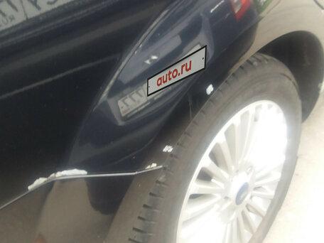 Купить Ford Mondeo пробег 273 000.00 км 2008 год выпуска