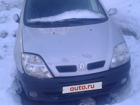 Купить Renault Scenic пробег 237 720.00 км 2001 год выпуска