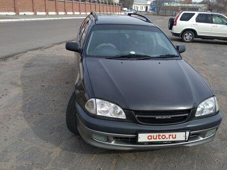 Купить Toyota Caldina пробег 180 000.00 км 2000 год выпуска