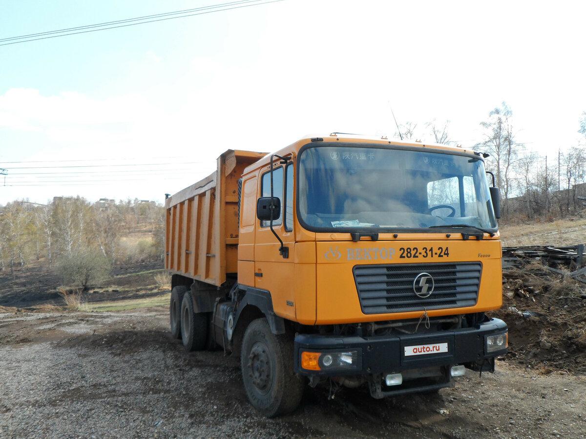 24 авто спецтехника красноярский пассажирские перевозки по харькову цены