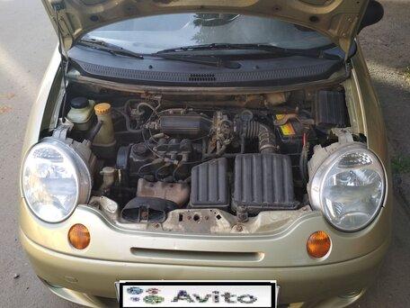 Купить Daewoo Matiz пробег 140 000.00 км 2011 год выпуска