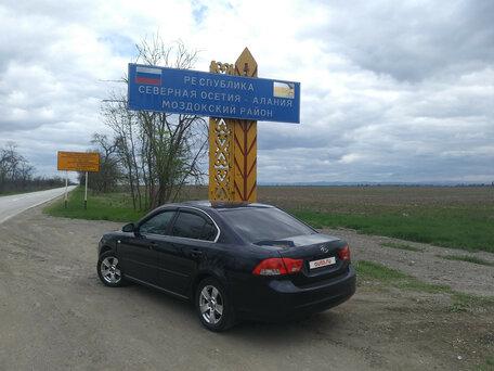 Купить KIA Magentis пробег 231 000.00 км 2009 год выпуска