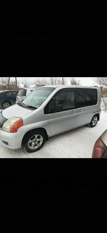 Купить б/у Honda Mobilio I 1.5 CVT (90 л.с.) бензин вариатор в Минусинске: серый Хонда Мобилио I ...