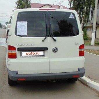 Фольксваген транспортер в самаре с пробегом купить фольксваген транспортер т5 автомат с пробегом в москве