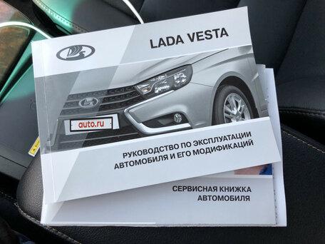 Купить ЛАДА (ВАЗ) Веста пробег 48 500.00 км 2017 год выпуска