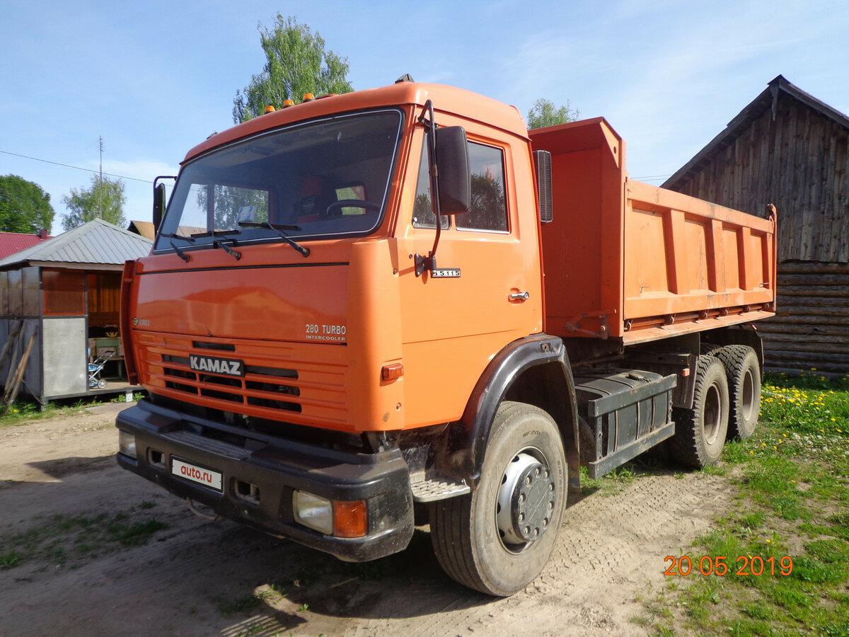 Авито грузовики и спецтехника по всей россии продажа управление пассажирскими перевозками челябинск