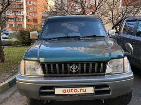 Купить Toyota Land Cruiser Prado пробег 258 427.00 км 1997 год выпуска