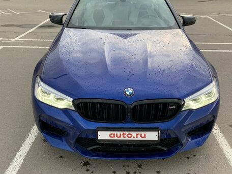 Автосалон в москве бмв бу в деньги под залог квартиры 3