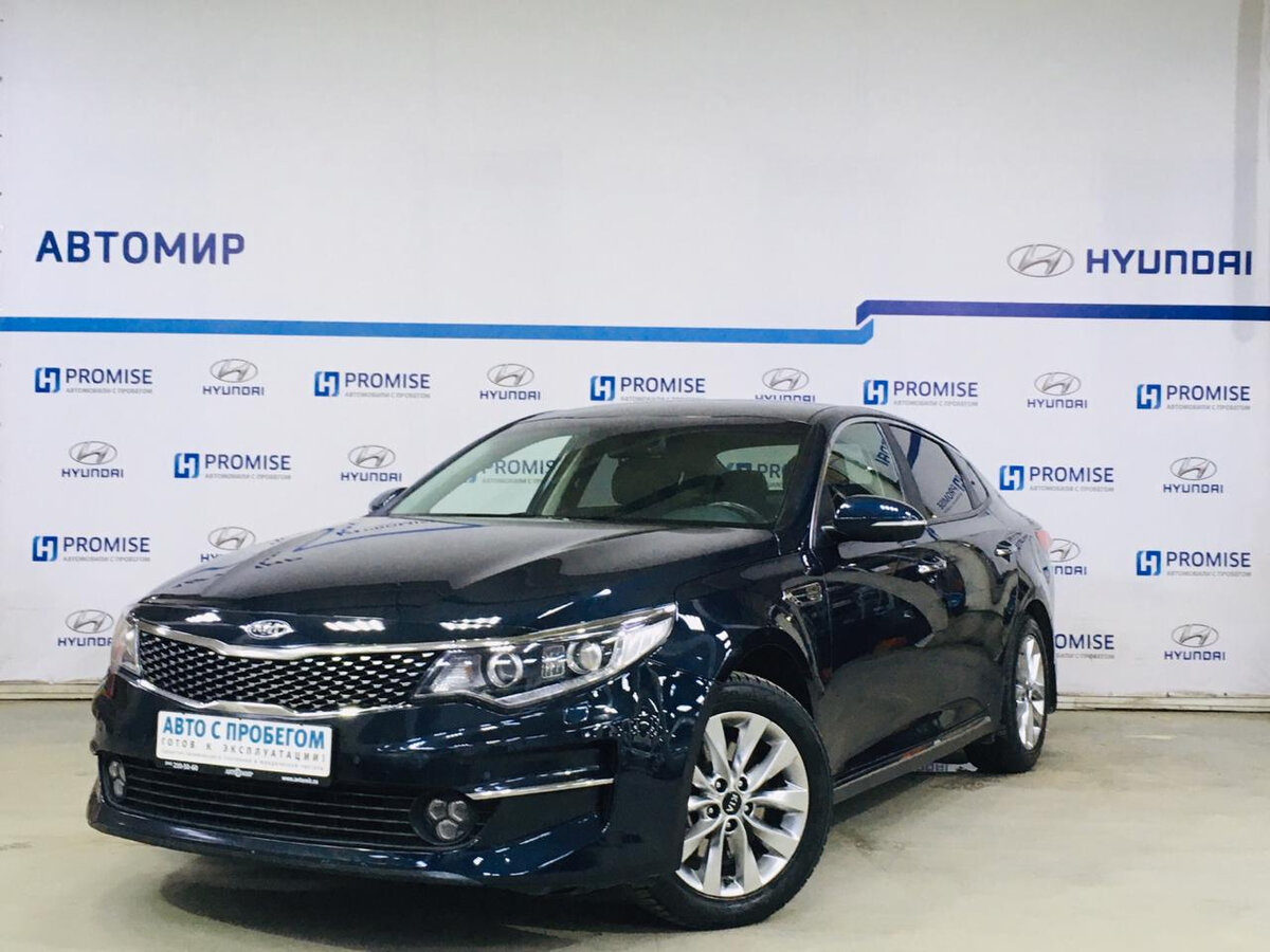 2016 Kia Optima  IV, синий