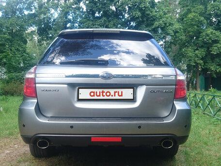 Купить Subaru Outback пробег 160 000.00 км 2006 год выпуска