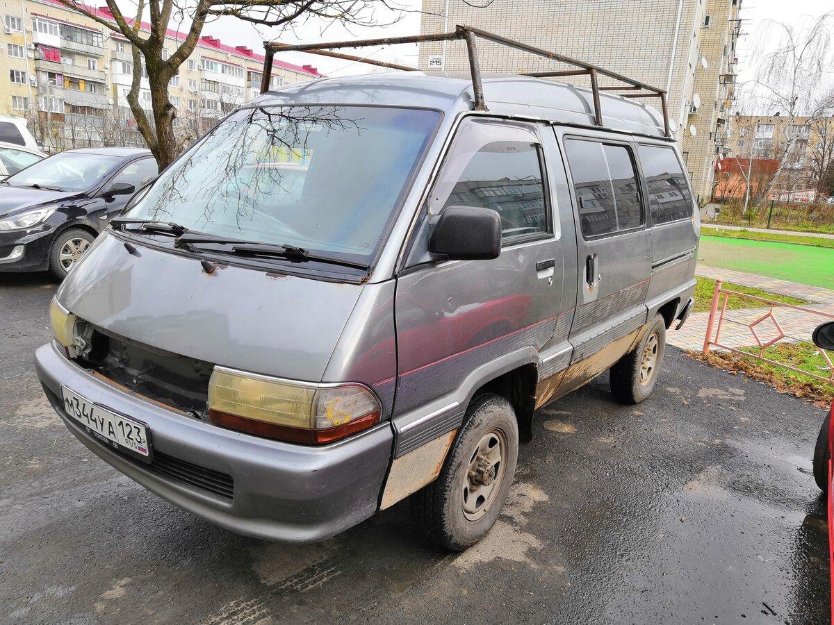 сожалению, фото автомобиль тойота таун айс фото муке углубление