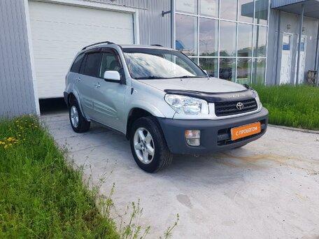 Купить Toyota RAV 4 пробег 209 000.00 км 2001 год выпуска