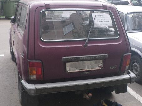 Купить ЛАДА (ВАЗ) 2121 (4x4) пробег 130 000.00 км 2001 год выпуска