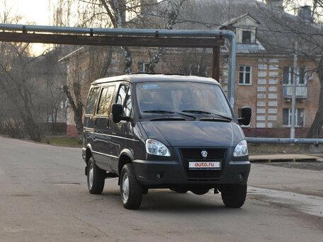 Автосалоны москвы соболь бу авто в утилизацию за деньги тюмень