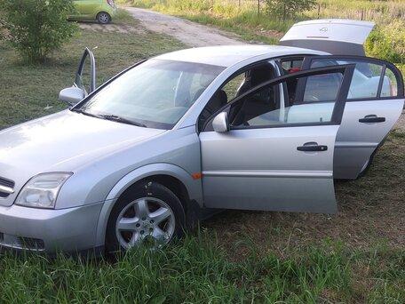 Купить Opel Vectra пробег 427 000.00 км 2002 год выпуска