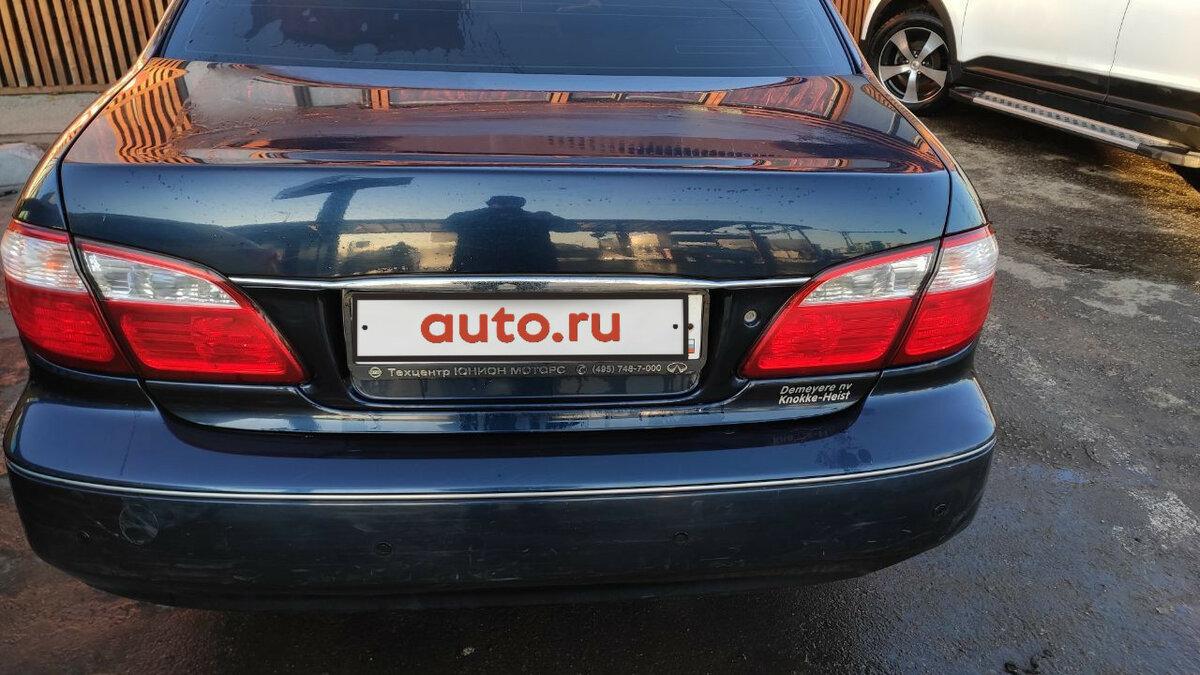 Клуб ниссан максима в москве смотреть стрептиз без смс ночной клуб