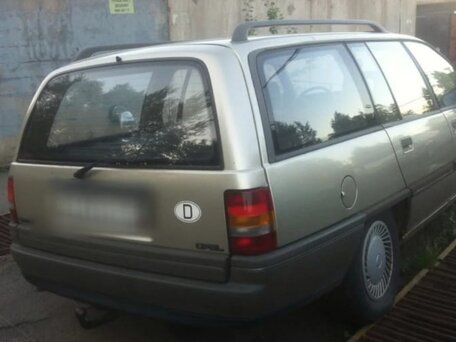 Купить Opel Omega пробег 280 000.00 км 1987 год выпуска