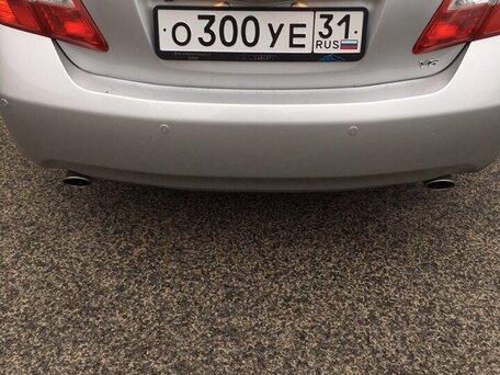 Купить Toyota Camry пробег 140 000.00 км 2011 год выпуска