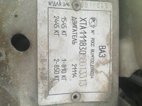 Купить ЛАДА (ВАЗ) Kalina пробег 138 000.00 км 2005 год выпуска