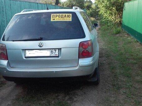 Купить Volkswagen Passat пробег 404 020.00 км 2002 год выпуска