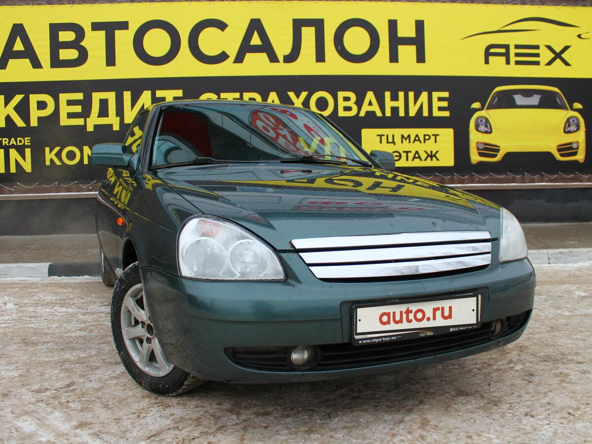 auto ru купить в кредит
