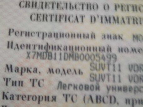 Купить Chery Tiggo (T11) пробег 110 000.00 км 2011 год выпуска