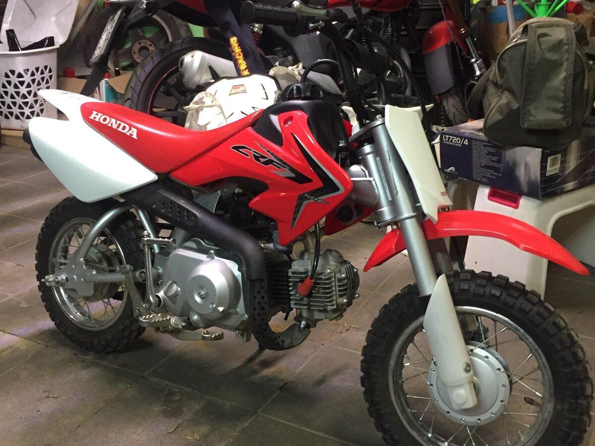 Grip CRF50 XR50 KLX110 BBR PIT BIKES ATOMIKE DHZ Dirt Bike HANDLE BAR