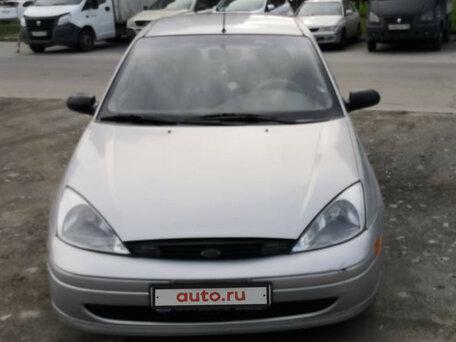 Купить Ford Focus пробег 120 000.00 км 2001 год выпуска
