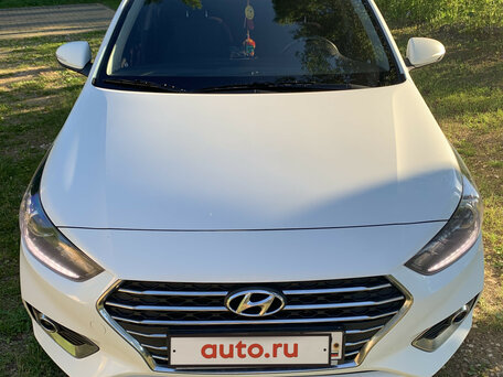 Купить хендай солярис в автосалоне в москве автофинанс казань