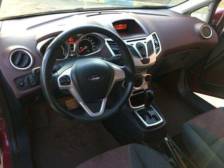 Купить Ford Fiesta пробег 142 000.00 км 2010 год выпуска