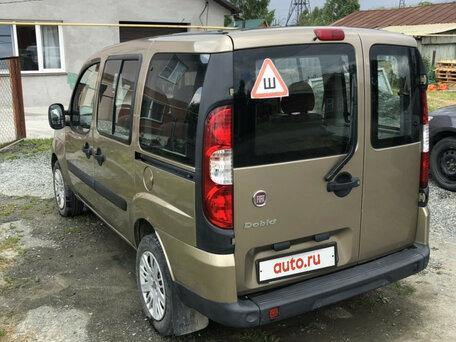 Купить FIAT Doblo пробег 45 000.00 км 2012 год выпуска