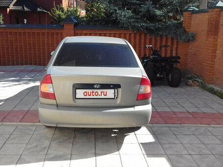 Купить Hyundai Accent пробег 168 500.00 км 2008 год выпуска