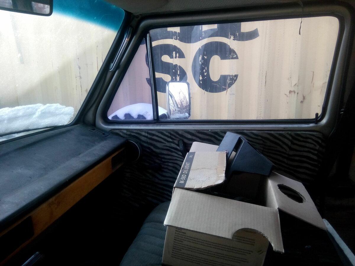 Транспортер т3 авто ру фольксваген транспортер т6 бу купить в москве