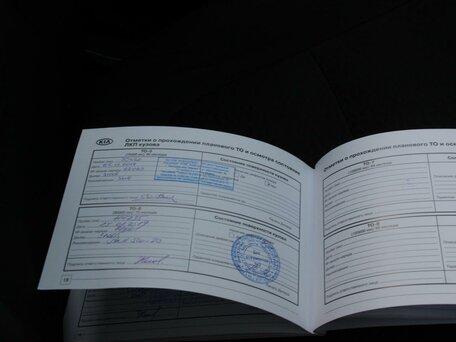 Купить KIA Rio пробег 124 500.00 км 2012 год выпуска