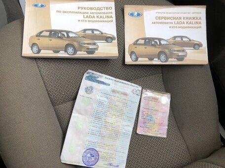 Купить ЛАДА (ВАЗ) Kalina пробег 200 000.00 км 2011 год выпуска