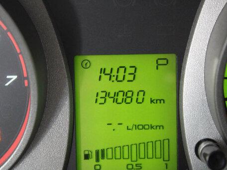 Купить ЛАДА (ВАЗ) Kalina пробег 134 070.00 км 2014 год выпуска