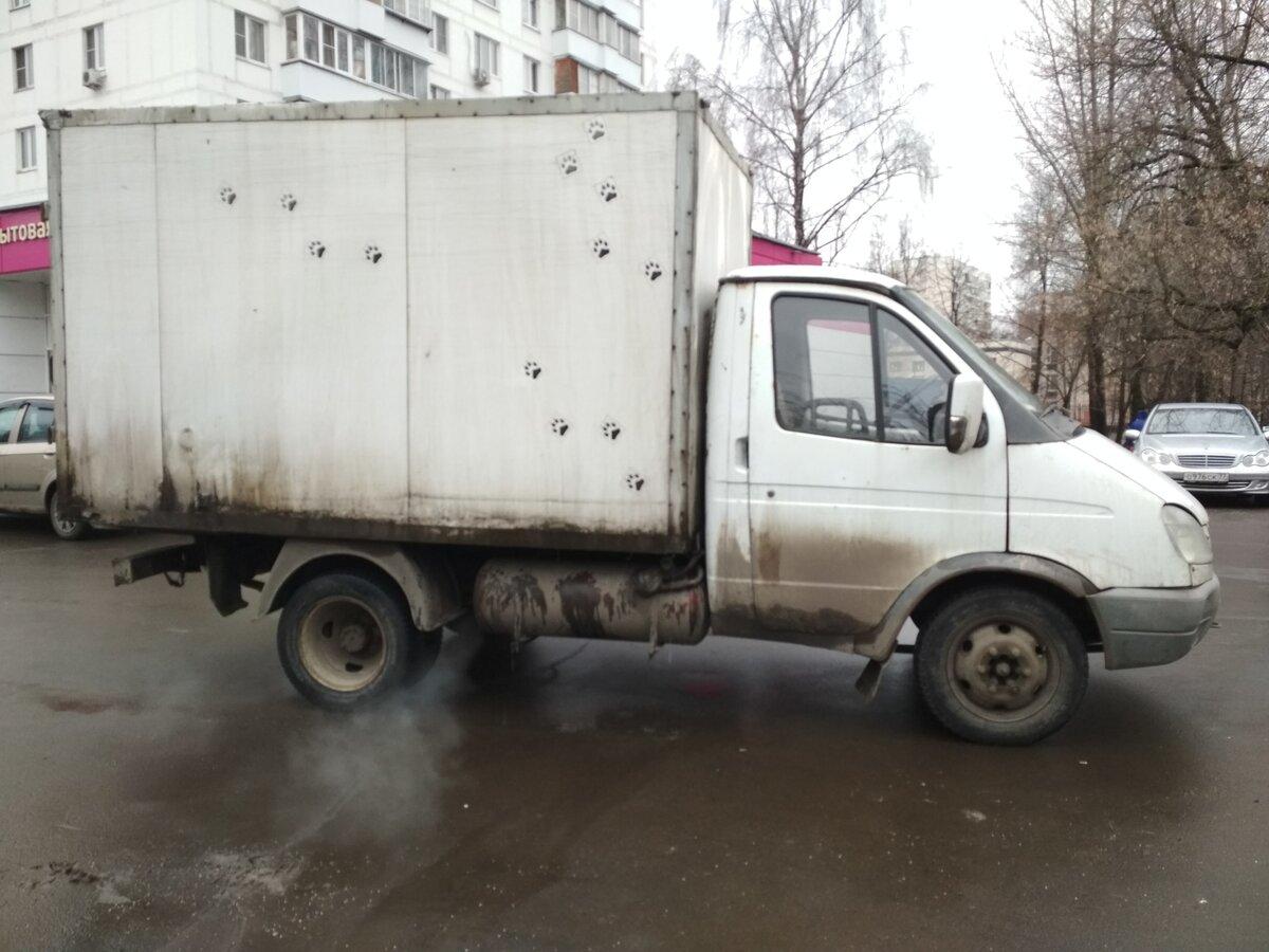 Газель б у купить в москве автосалоны мираж автосалон москва