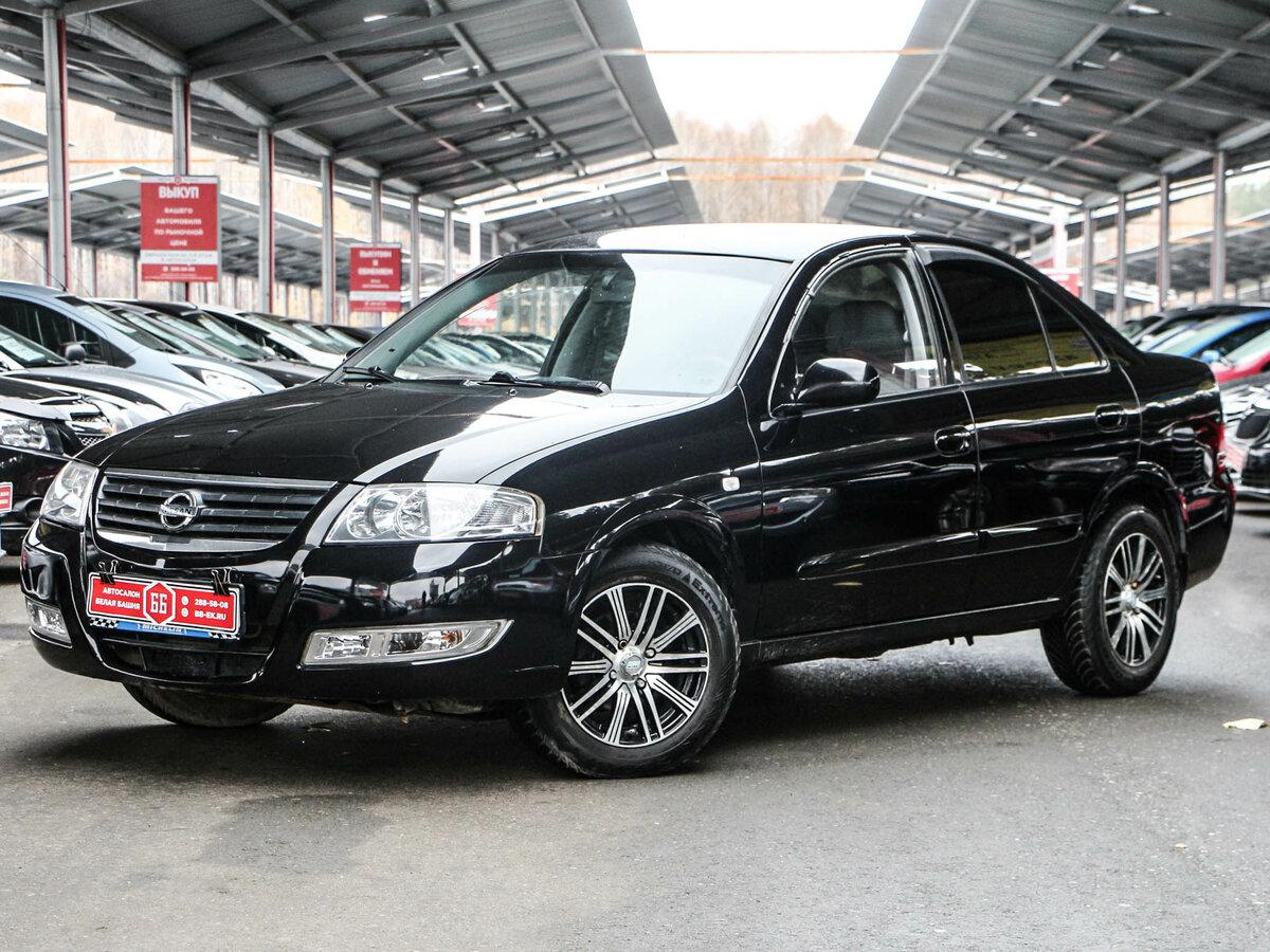 купить автомобиль в кредит без первоначального взноса в екатеринбурге