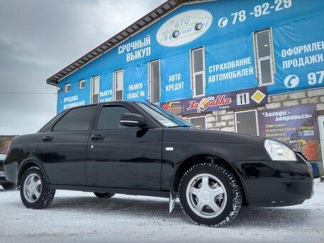 Авто бу кредит ярославль