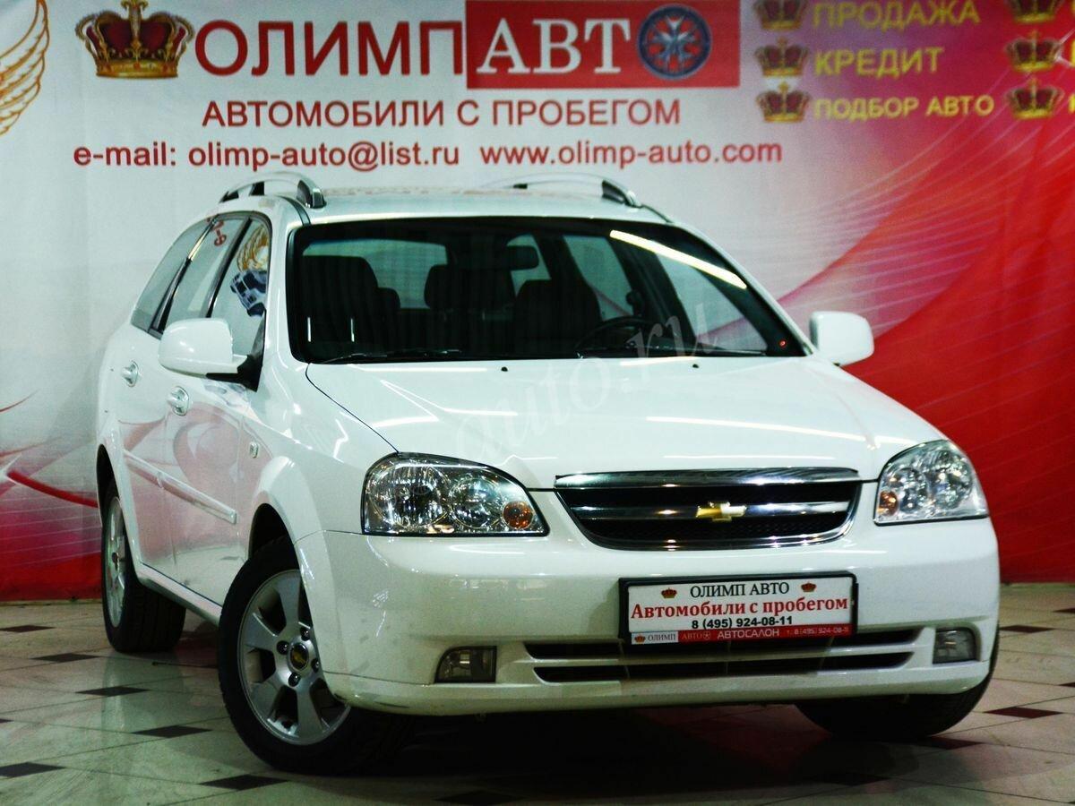 Автосалоны москвы шевроле лачетти универсал деньги под залог мурманск квартира