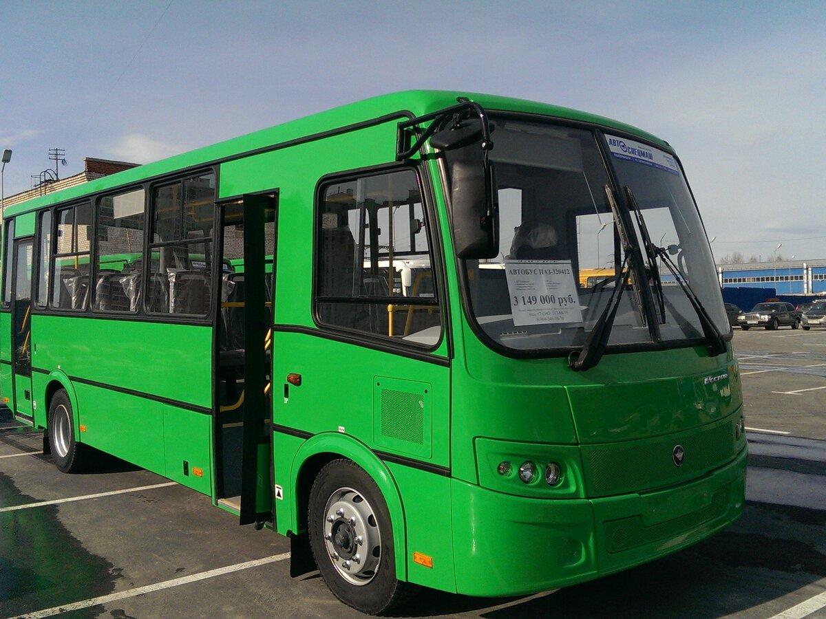 годы новый автобус паз фото стихи