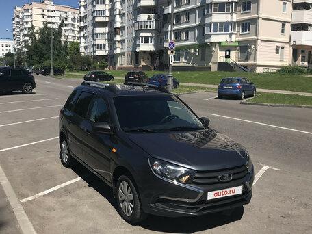 Москва автосалоны ваз бу автосалон москвы форд фиеста