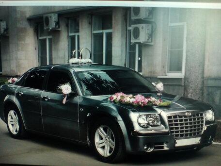 Купить Chrysler 300C пробег 359 000.00 км 2004 год выпуска