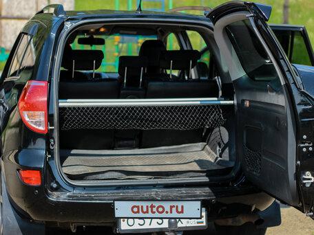 Купить Toyota RAV 4 пробег 200 000.00 км 2006 год выпуска