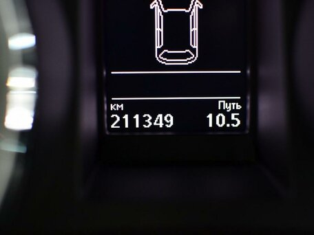 Купить Skoda Yeti пробег 211 349.00 км 2015 год выпуска