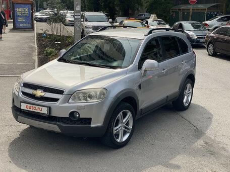 Шевроле каптива в автосалонах москвы цены как продать машину если она в залоге у банка