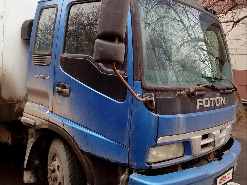 стали разборка в москве грузовиков фотон тасосе могут быть