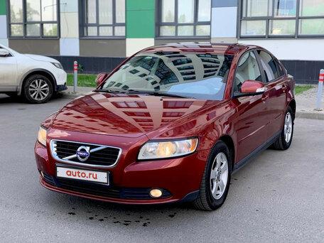 Купить Volvo S40 пробег 151 000.00 км 2010 год выпуска