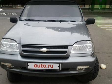 Купить Chevrolet Niva пробег 170 000.00 км 2004 год выпуска