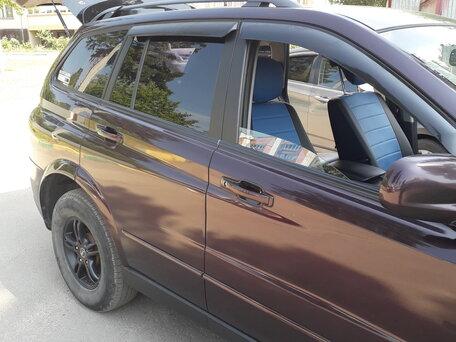 Купить SsangYong Kyron пробег 134 910.00 км 2008 год выпуска